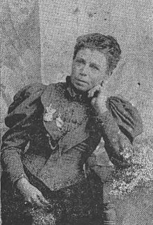 Https---upload.wikimedia.org-wikipedia-commons-thumb-b-b0-Ceridwen Peris.jpg-220px-Ceridwen Peris.jpg